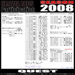 2008-Participation-600.jpg