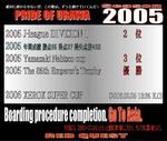 2005-WEAREREDS-00.jpg
