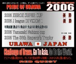 2006-WEAREREDS-600.jpg